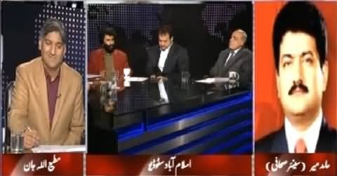 Apna Apna Gareban (Habib Jalib And Today's Politics) – 13th March 2015