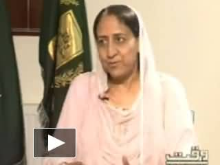 Apna Apna Gareban (Harrasment of Female Servants) - 24th August 2013