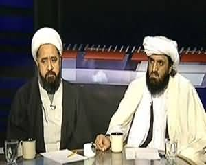Apna Apna Gareban (How to Eliminate Sectarianism in Pakistan?) - 21st December 2013