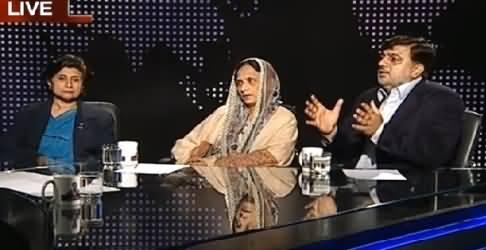 Apna Apna Gareban (Humanity Defeated in Lahore Today) – 16th March 2015