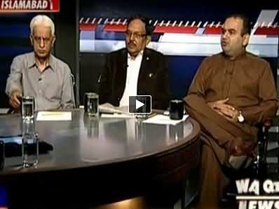 Apna Apna Gareban (If Not Pak India Dialogues Then What?) - 31st May 2014