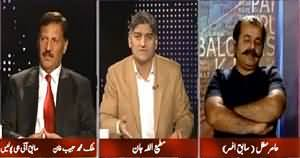 Apna Apna Gareban (Imran Khan's Leaked Phone Call) – 30th March 2015