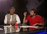 Apna Apna Gareban (Imran Khan & Tahir ul Qadri Alliance) – 1st August 2016