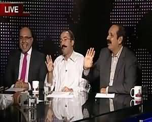 Apna Apna Gareban (Is PMLN Helping PTI or Playing Some Game?) – 4th July 2015