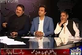 Apna Apna Gareban (JIT Ka Ilzam) – 16th June 2017