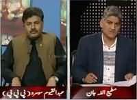 Apna Apna Gareban (Karachi Aman Par Briefing) – 27th January 2016