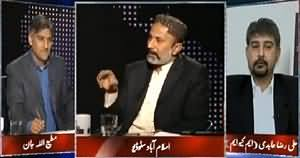 Apna Apna Gareban (Karachi Mein Nine Zero Par Rangers Raid) – 11th March 2015