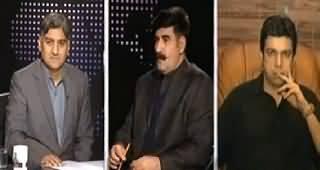 Apna Apna Gareban (Karachi Mein Siasatdaan Line Hazir) - 16th February 2015
