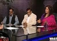 Apna Apna Gareban (Khawaja Asif Ki Khawateen Par Jugat Bazi) – 9th June 2016