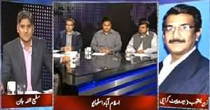 Apna Apna Gareban (Kya Karachi Ki Siasat Change Hone Wali Hai?) – 25th March 2015