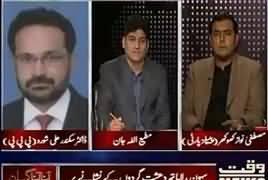 Apna Apna Gareban (Laal Shahbaz Qalandar Blast) – 16th February 2017