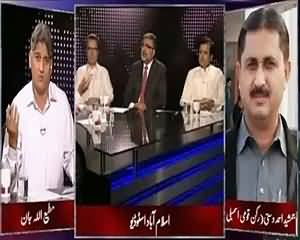 Apna Apna Gareban (Legal Victory Vs Political Victory) – 26th August 2015