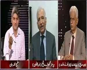Apna Apna Gareban (Life of Abdul Hafiz Pirzada) – 4th September 2015