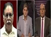 Apna Apna Gareban (London Se Order, Karachi Mein Hamla) – 22nd August 2016