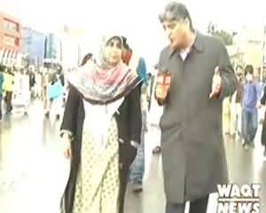 Apna Apna Gareban (Long March of Missing Persons Relatives) - 1st March 2014