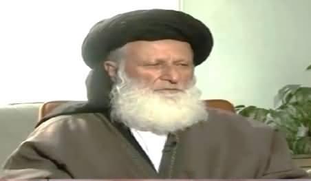 Maulana Muhammad Khan Sherani Apna Apna Gareban Maulana Muhammad Khan Sherani Interview 27th