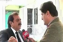 Apna Apna Gareban (Metro Bus Project) – 8th December 2017