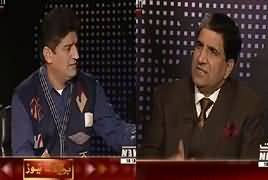 Apna Apna Gareban (Military Courts Issue) – 17th January 2017