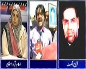 Apna Apna Gareban (Missing Persons, Judiciary Vs Army) – 30th March 2014