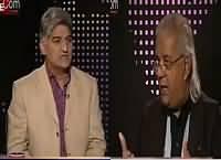 Apna Apna Gareban (More Questions After PM) – 17th May 2016