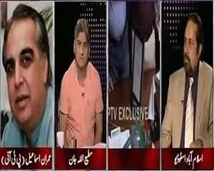 Apna Apna Gareban (MQM Resignations, A Threat Or Real?) – 12th August 2015