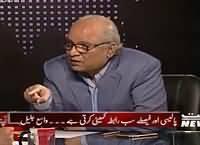 Apna Apna Gareban (Mushahid Ullah Khan Exclusive Interview) – 23rd August 2016
