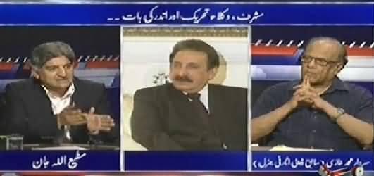 Apna Apna Gareban (Musharraf, Lawyer's Movement & Inside Story) – 29th June 2014