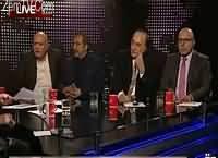 Apna Apna Gareban (News Leaks Committee) – 7th November 2016