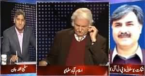 Apna Apna Gareban (Now What After Senate Elections) – 6th March 2015