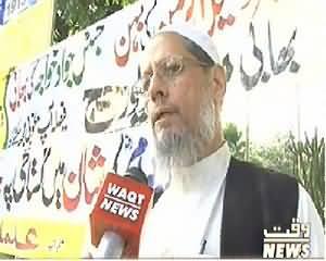 Apna Apna Gareban On Waqt News – 25th May 2014
