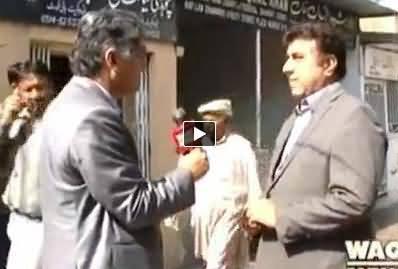 Apna Apna Gareban on Waqt News - 9th March 2014