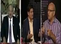 Apna Apna Gareban (Pak India Tension) – 20th September 2016