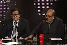 Apna Apna Gareban (Panama Case Hearing) – 16th January 2017