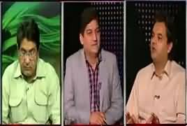 Apna Apna Gareban (Panama Ka Hungama) – 11th July 2017
