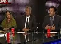 Apna Apna Gareban (Panama Leaks Scandal) – 17th November 2016