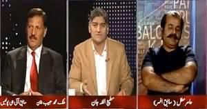 Apna Apna Gareban PART-2 (Imran Khan's Leaked Phone Call) – 31st March 2015