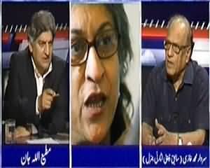 Apna Apna Gareban (Pervez Musharraf Treason Case) – 10th May 2014
