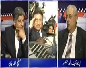 Apna Apna Gareban (Pervez Musharraf Treason Case) - 12th April 2014