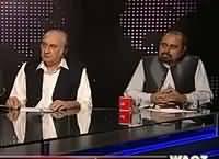 Apna Apna Gareban (Political Parties Silent on 12 May) – 27th July 2016