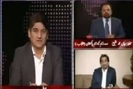 Apna Apna Gareban (Politics of Karachi) – 6th February 2017