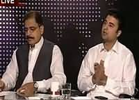 Apna Apna Gareban (PPP Aur PMLN Mein Kasheedagi) – 14th September 2015