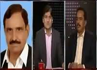 Apna Apna Gareban (PPP Long March Kare Gi?) – 28th December 2016