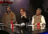 Apna Apna Gareban (PPP Vs PMLN On Musharraf Issue) – 21st March 2016
