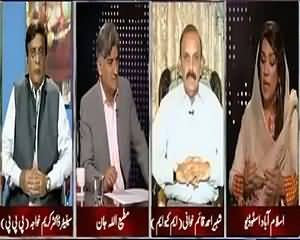 Apna Apna Gareban (Prime Minister Nawaz Sharif in Karachi) – 20th August 2015
