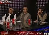 Apna Apna Gareban (PTI Sab Se Alag) – 4th October 2016