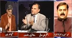 Apna Apna Gareban (PTI Vs MQM in Karachi) – 18th March 2015