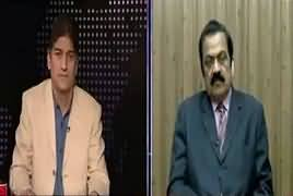 Apna Apna Gareban (Rana Sanaullah Exclusive Interview) – 2nd February 2017