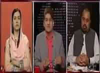 Apna Apna Gareban (Rangers Ikhtiarat Ki Jang) – 3rd August 2016