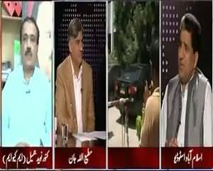Apna Apna Gareban (Rasheed Godial Per Hamla) – 18th August 2015
