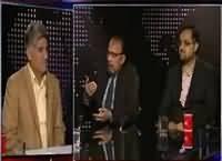 Apna Apna Gareban (RAW Agent & Pak Iran Relations) – 31st March 2016